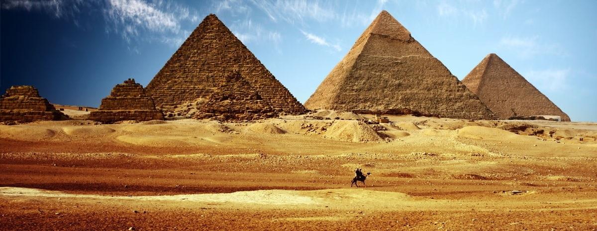 Обзорная экскурсия по Каиру