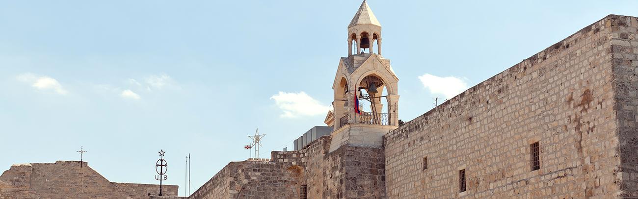 Вифлеем и Христианский Иерусалим