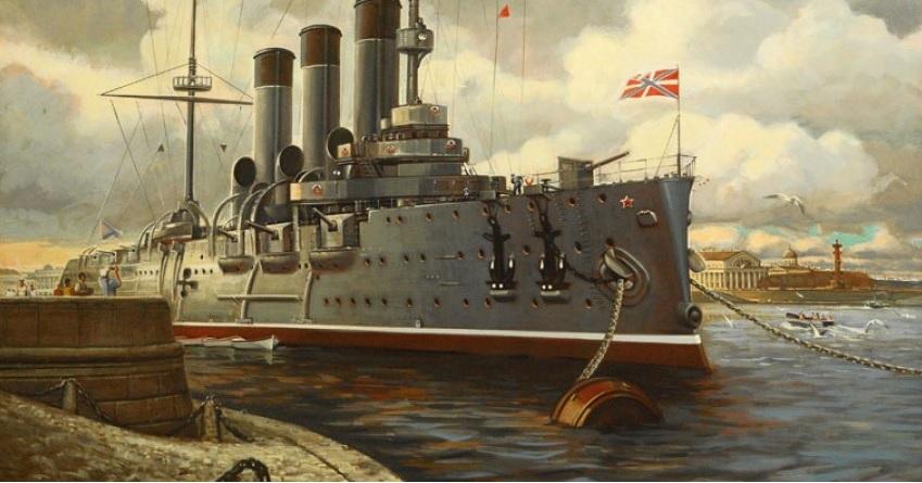 Что тебе снится крейсер «Аврора»?