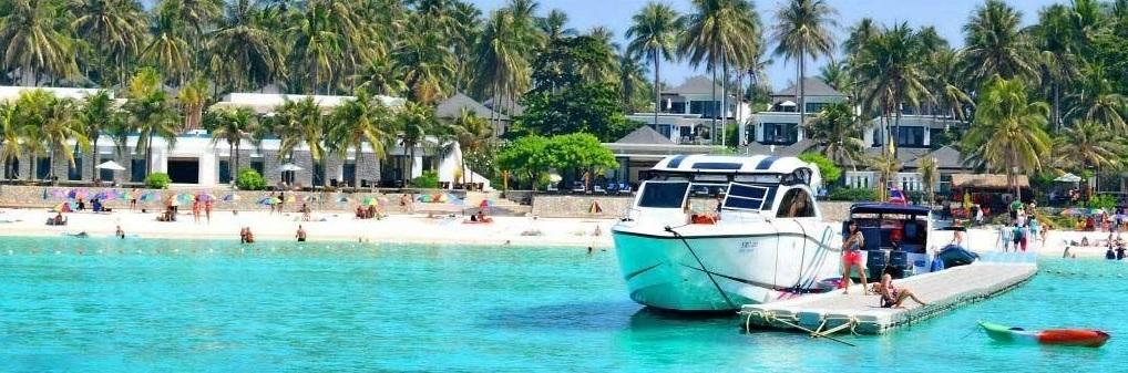 Остров Корал + Рача