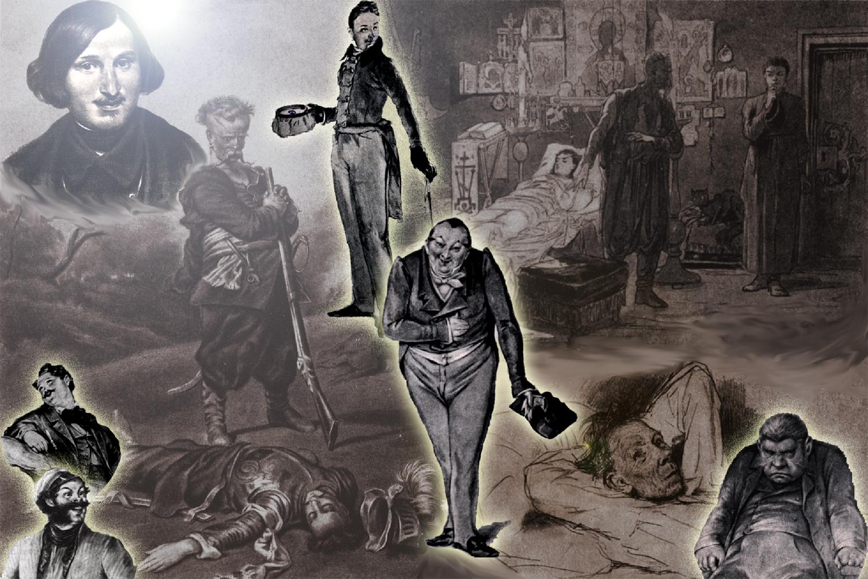 Квест-тур «Загадки Гоголя»