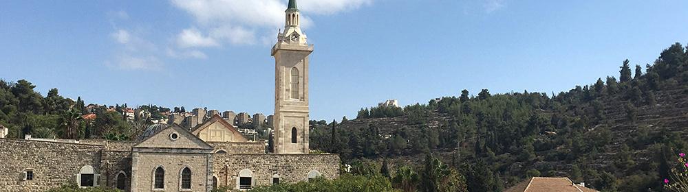 Вифлеем и Православный Иерусалим