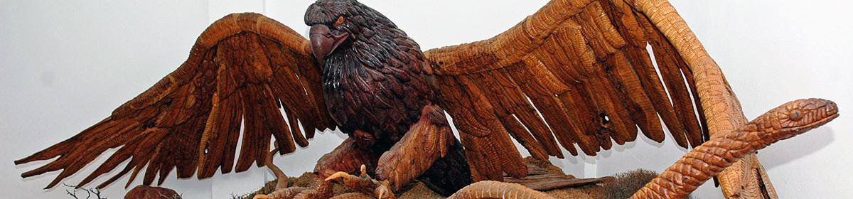 Музей деревянных скульптур