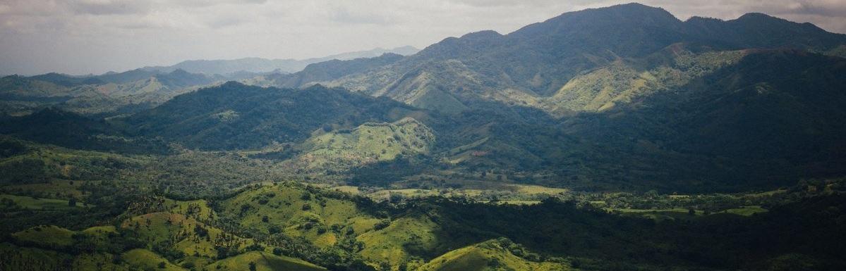Национальный парк Лос Аитесес + круглая гора