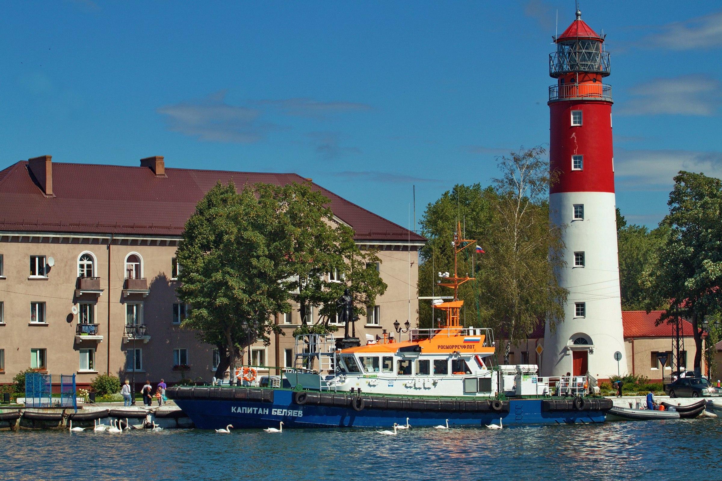фото города балтийска утра