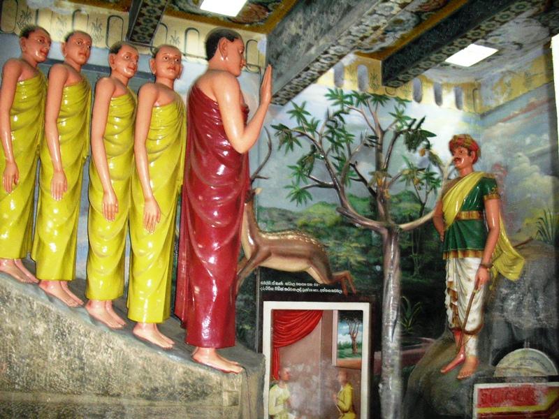 Мульгиригала, Храм Вехерахена, Храм Вевуруканнала (тур № 613)