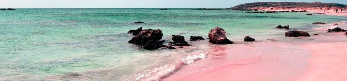 Элафониси - розовые грезы
