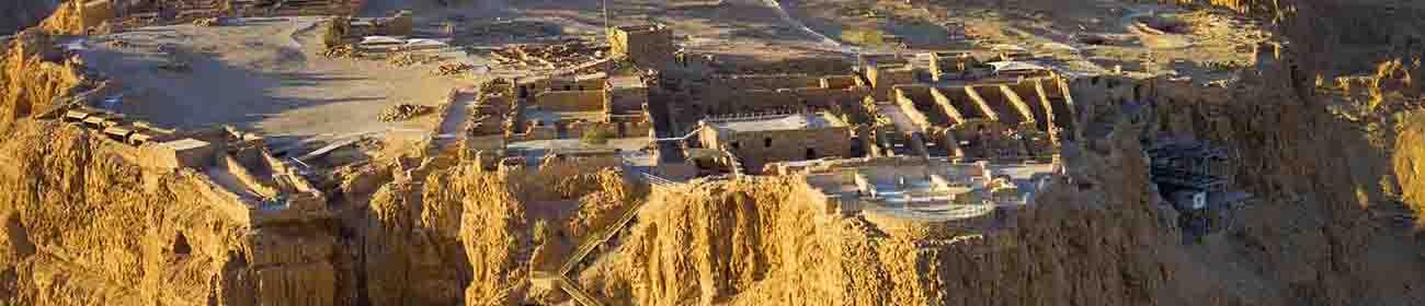 Крепость Масада и Мёртвое море