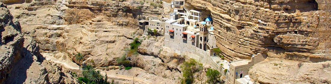Иерихон. Вади-Кельт. Монастыри Иудейской пустыни. Каср аль-Яхуд.
