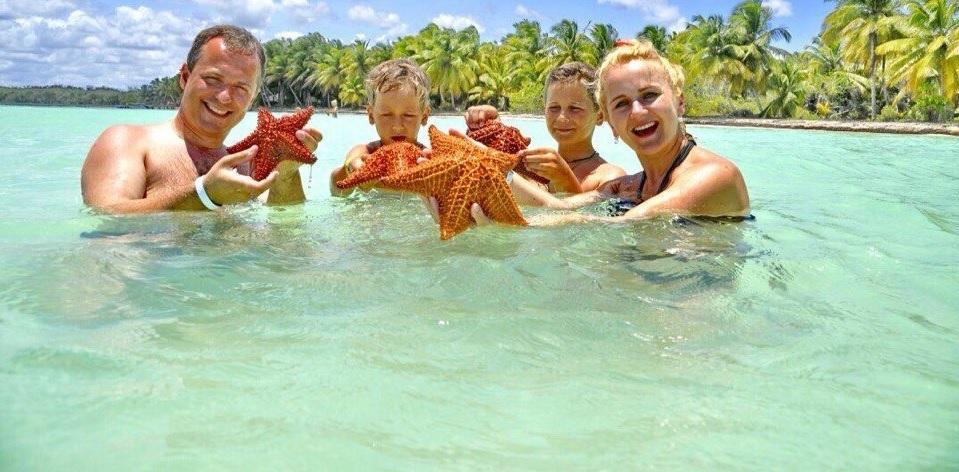 Остров Саона + Альтос де Чавон (до 20 человек)