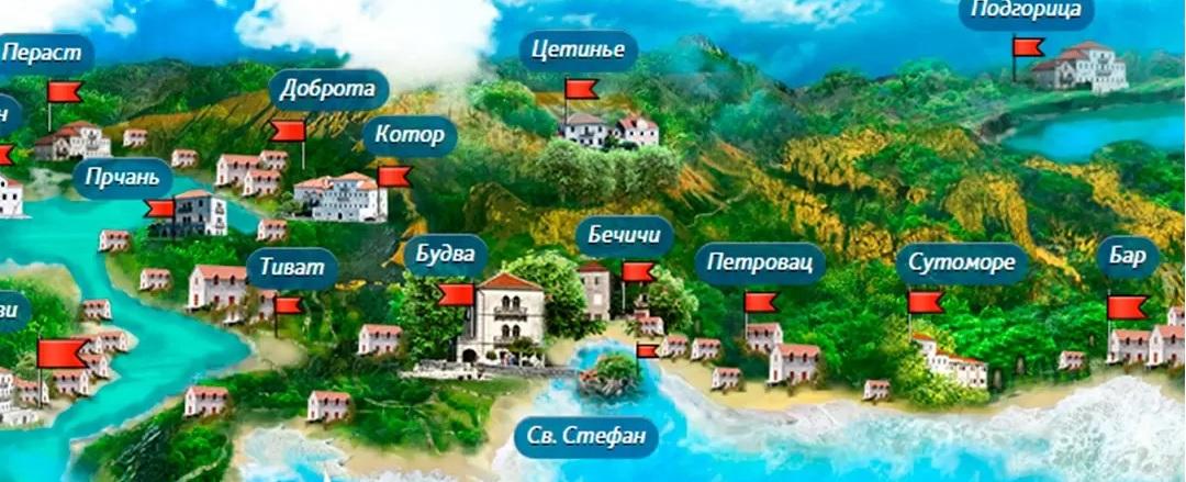Обзорная экскурсия: Мини Черногория