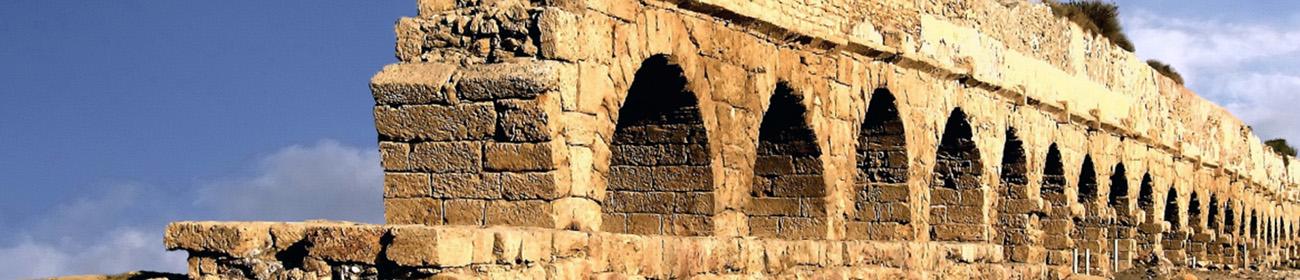 Зихрон Яков, Хайфа, Друзские деревни, Кейсария