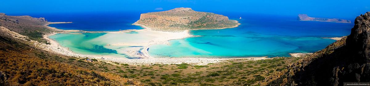 Остров Грамвуса и лагуна Балос (место слияния трех морей)