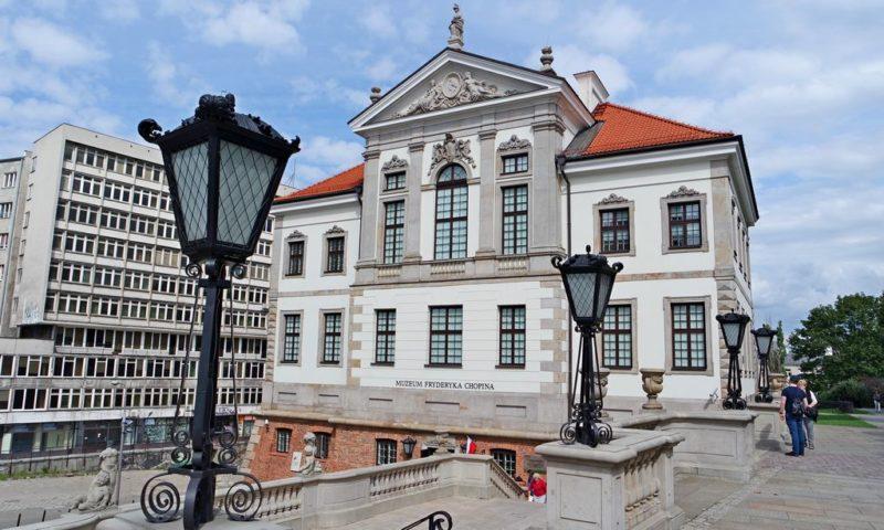 Экскурсия в музей Шопена