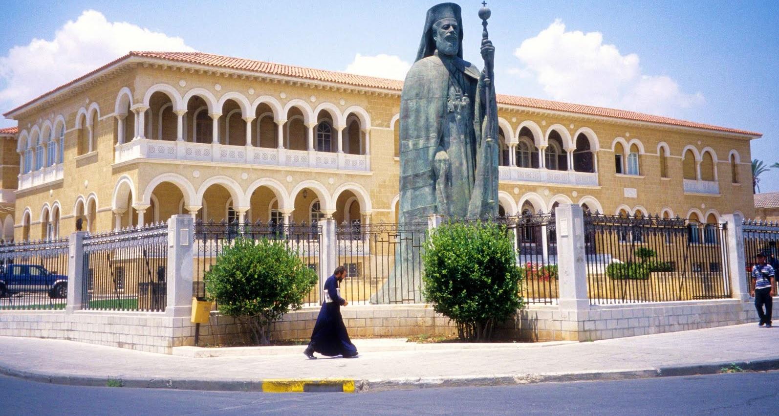 Кипрские святыни