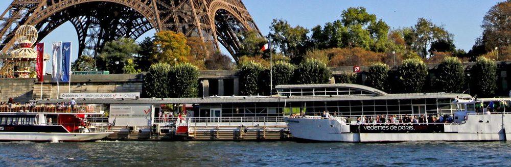 Обзорная по Парижу + Обед на кораблике
