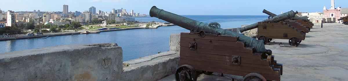 """Церемония пушечного выстрела с посещением концерта кубинской музыки в """"Гавана Кафе"""""""