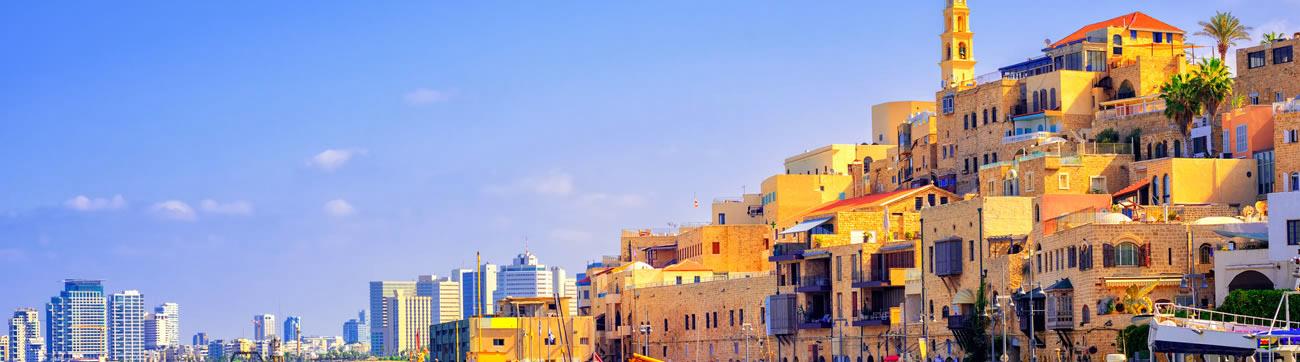 Тель-Авив—Яффо. Алмазная Биржа