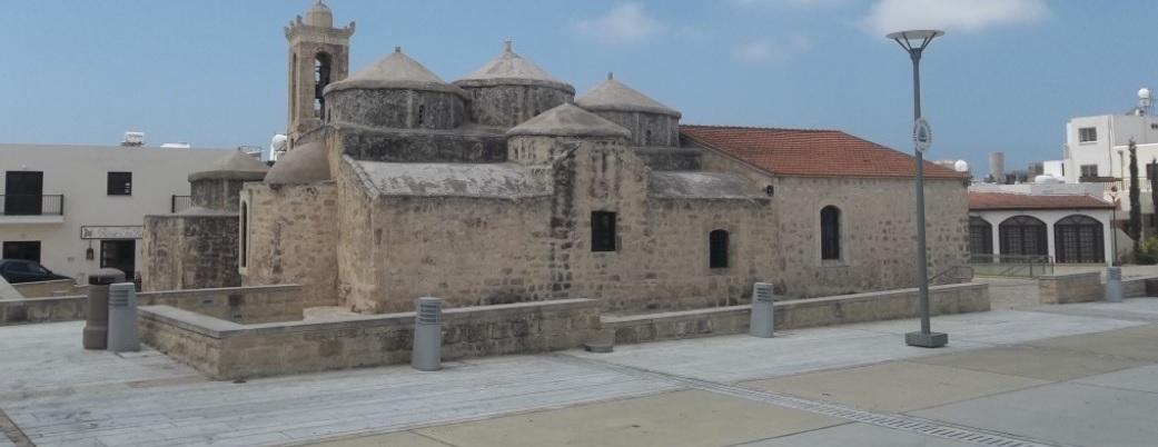 Самобытный Кипр
