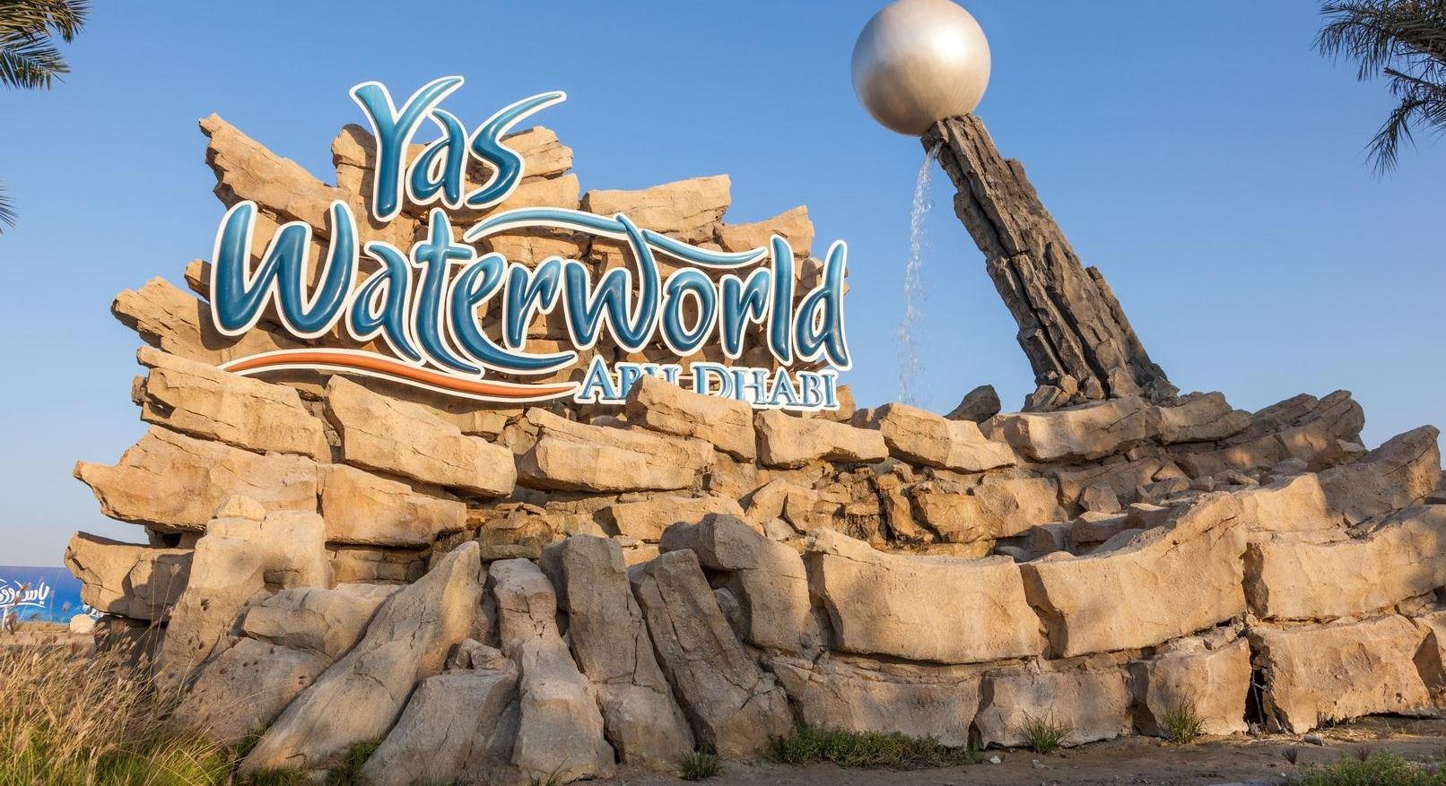 Аквапарк в Абу-Даби Yas Waterworld