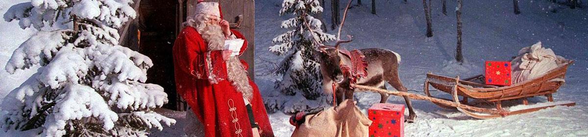В гостях у семьи Санта Клауса