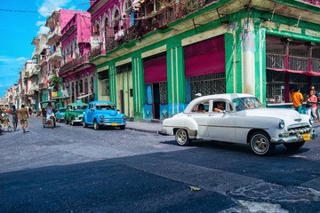 Гавана, табак и ром