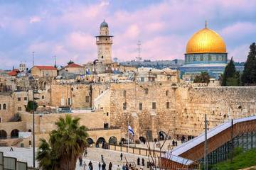Иерусалим – перекресток времен и религий (мини-группа)