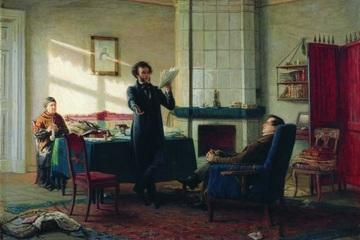Пушкин: неизданное