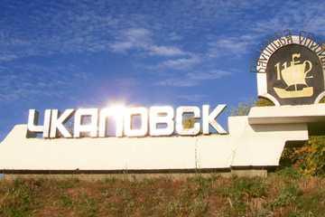 Чкаловск-Катунки
