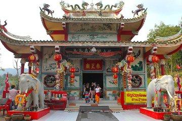 Обзорная экскурсия на острове Ко Чанг