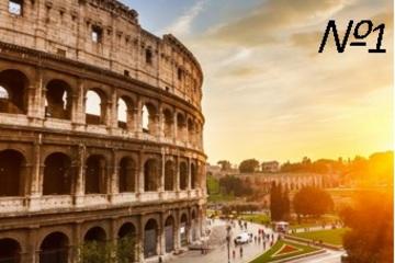 Пакет экскурсий из Римини №1