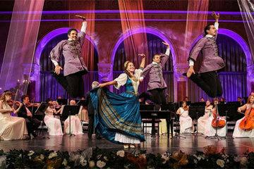 Будапештский Гала-Концерт