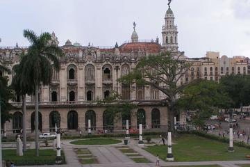 Пешеходный тур по историческому центру Гаваны