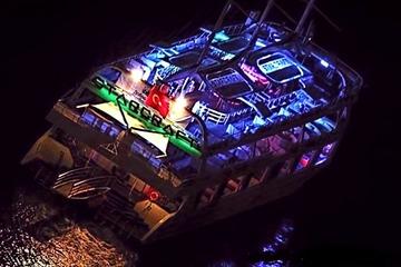 Прогулка по морю на яхте Старкрафт (ночь)
