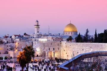 Иерусалим - город трёх религий