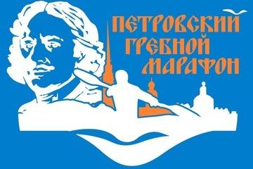 Аренда байдарок и каяков на Петровский гребной марафон 2020