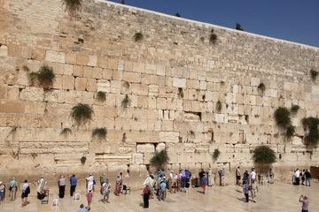 Иерусалим Христианский. (мини группа)