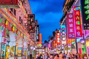 Колониальный исторический Гуанчжоу