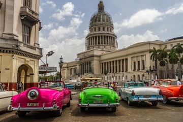 Гавана История