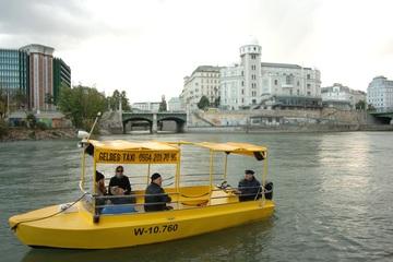 Венское речное такси