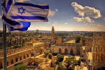 Израиль за 1 день (с ночевкой)
