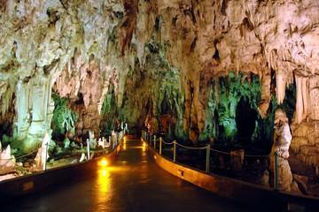 Пещеры Алистрати