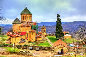 Кутаиси - столица Западной Грузии