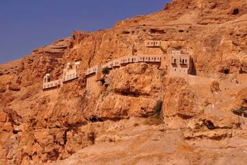 Иерихон и Мертвом море (мини-группа)