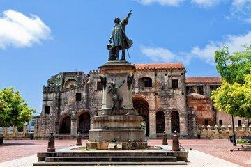 Экскурсия в Санто Доминго (До 16 чел)