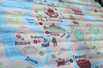 Интерактивная игра «Как варяг в греки ходил»