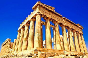 Путешествие в Афины (на 1 день и 2 ночи)