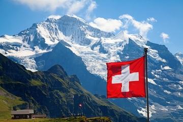 В Швейцарию на 2 дня