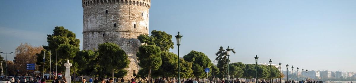 Экскурсии в Салониках
