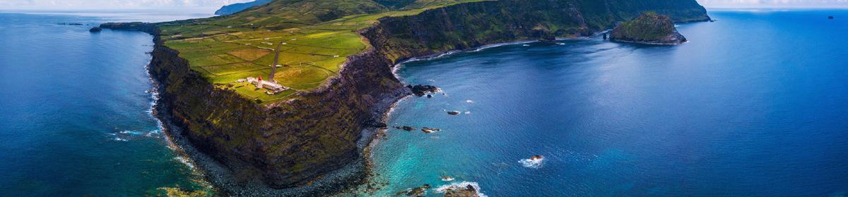 Экскурсии на Азорских островах